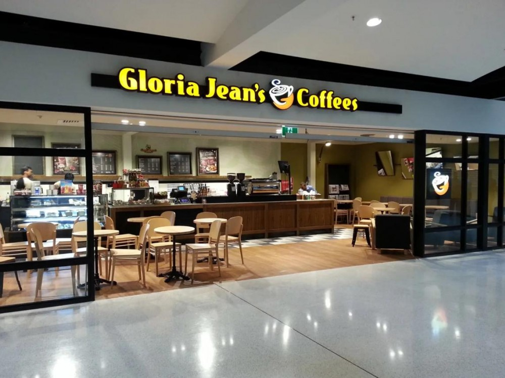 Gloria Jeans Deception Bay Drive Thru- Outstanding Brisbane North Location Business For Sale #3678